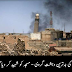 Masjid Was Martyred By Terrorists, Breaking News