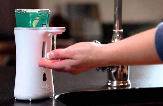 Automatic Soap Dispenser For Kitchen