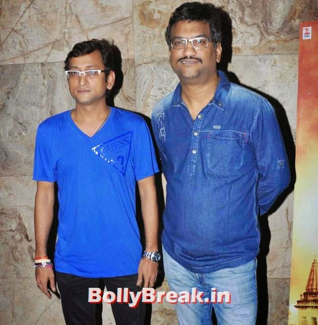 Marathi film music composers Ajay Gogavale and Atul Gogaval, Marathi Movie Lai Bhaari Premiere Pics