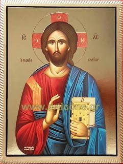 1025-1026-1027-www.articons.gr  εικόνες αγίων χειροποίητες εργαστήριο προσφορές πώληση χονδρική λιανική art icons eikones agion