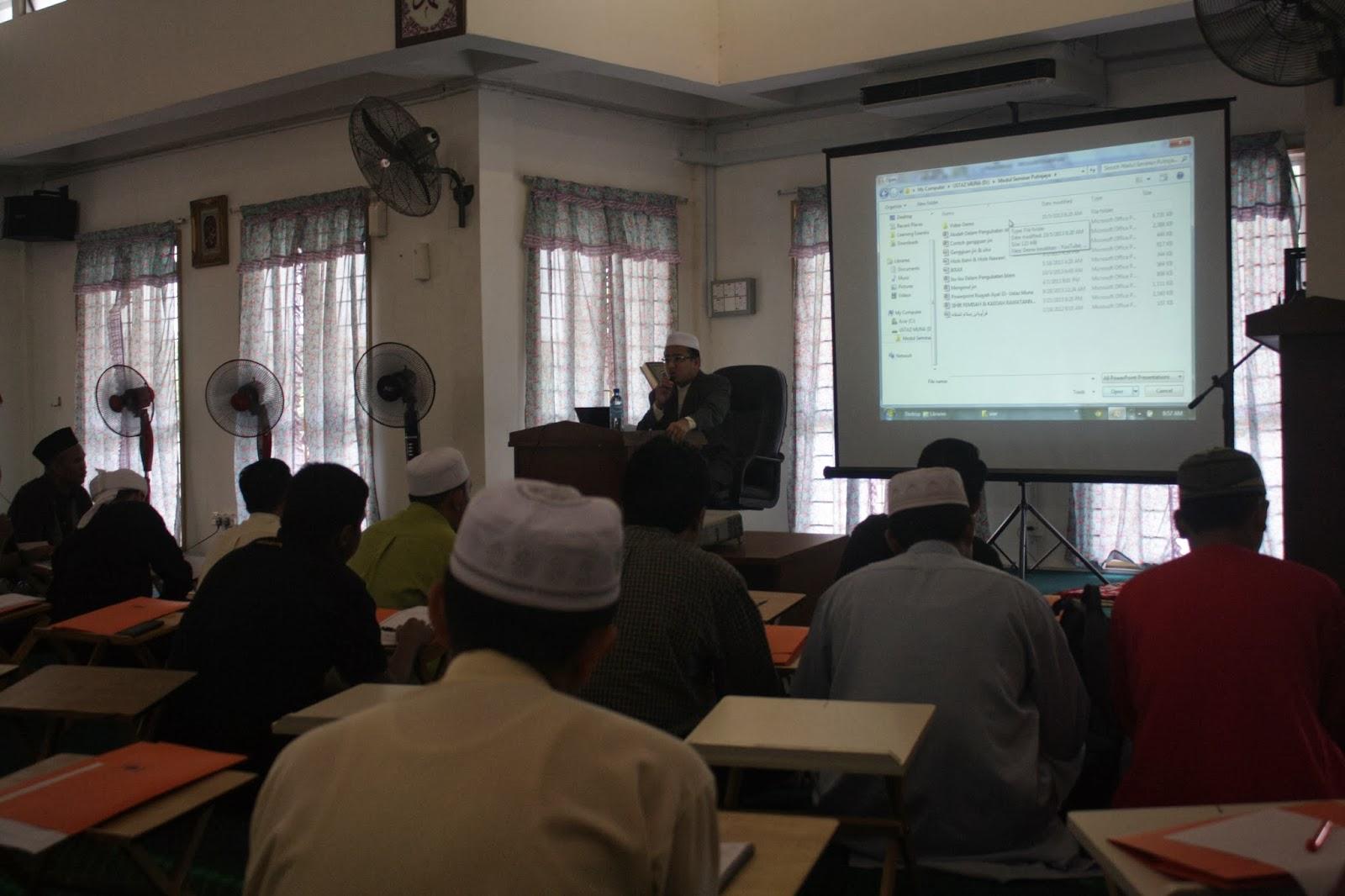 Pusat Rawatan Islam Darul Naim Gambar Seminar