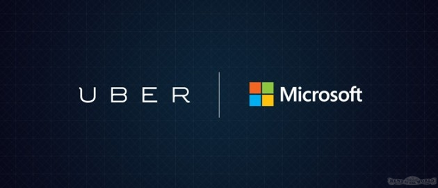 Uber irá adquirir ativos de Microsoft Bing
