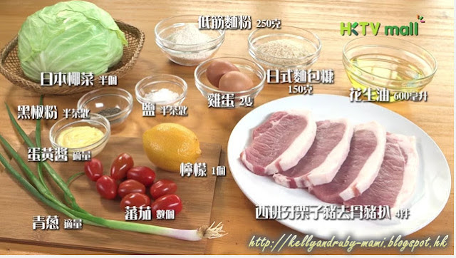 http://kellyandruby-mami.blogspot.hk/2016/01/HKTVmall.html