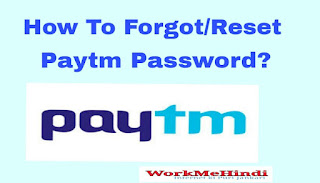 Paytm ka password bhool gaye hai kaise forgot/Reset kare ?