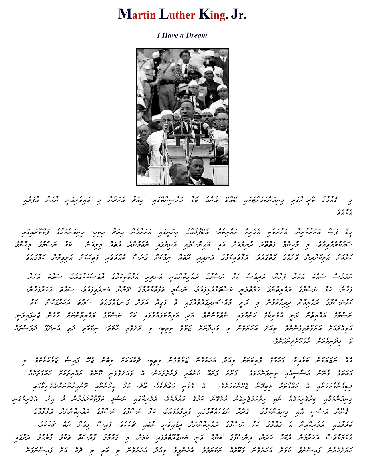 Maldives Ibu S Adventure Martin Luther King S Speech I Have A Dream