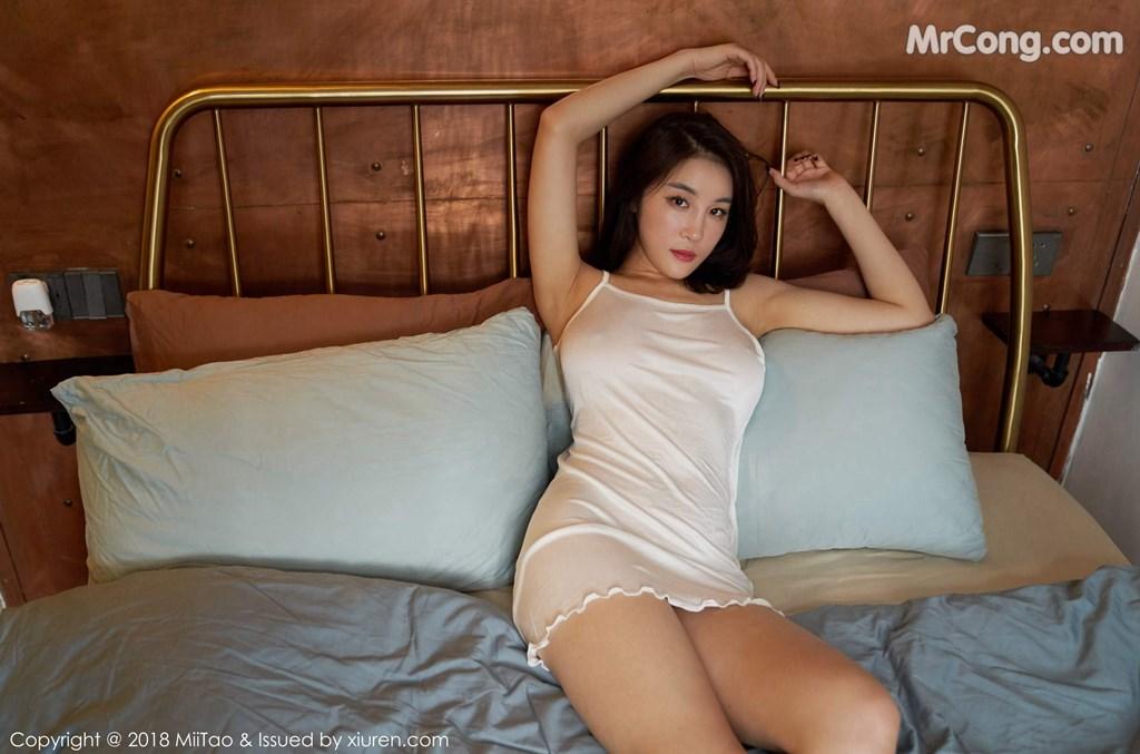 Image MiiTao-Vol.104-Shan-Qi-MrCong.com-011 in post MiiTao Vol.104: Người mẫu Shan Qi (珊淇) (53 ảnh)
