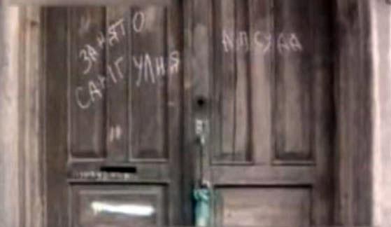 """Фамилия """"Занято"""": что увидела абхазка из Турции на дверях и заборах грузинских домов в Сухуми"""