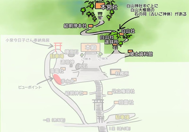 伊豆山神社のご利益いただくなら伊豆山中にある本宮社へ参拝!見取り図