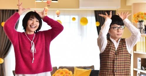 The doramas aragaki yui e hoshino gen revelam v deo de for Koi hoshino gen