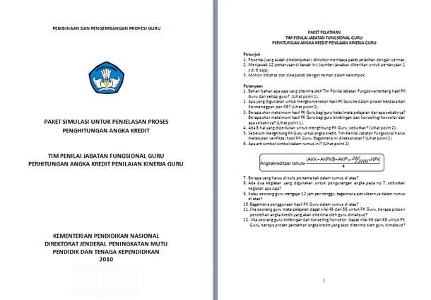Penjelasan Proses Perhitungan Angka Kredit (PAK) Penilaian Kinerja Guru (PKG)