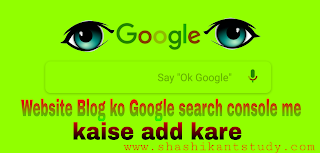 blog-google-search-console-me-submit-kaise-kare