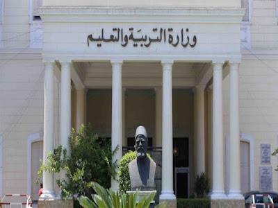 المجلس الاعلامي لمجلس الوزراء, الحكومة المصرية, العام الدراسي الجديد, نظام التعليم الجديد, وزارة التربية والتعليم, وزارة التربية والتعليم,