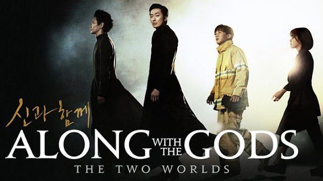 Download Film Along With The Gods: The Two Worlds Sub Indo