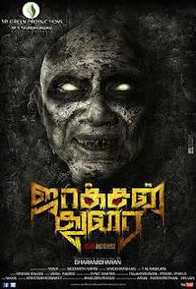 Jackson Durai Tamil Movie Review