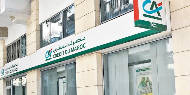 مصرف المغرب يعلن عن حملة توظيف في عدة تخصصات ابتداء من باك+2 بعدة مدن