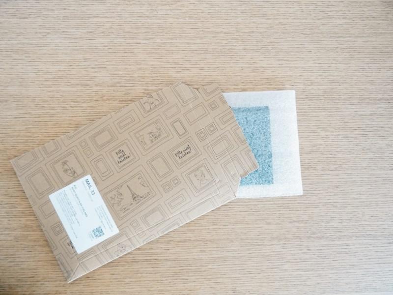 emballage myfujifilm