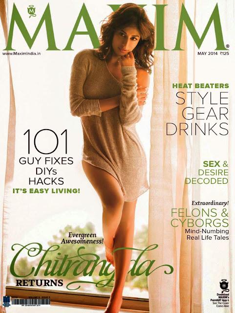 Chitrangada Singh's Maxim Magazine 2014 Photoshoot