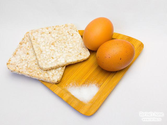 Воздушная яичница в духовке: пошаговый рецепт