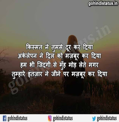 Senti Quotes On Love