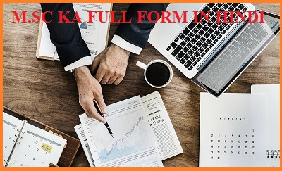 m.com ka full form in hindi