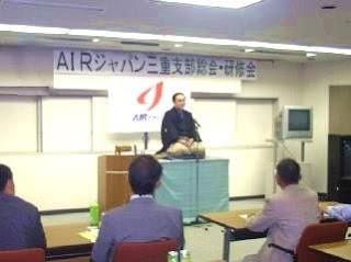 保険業界CS向上 三遊亭楽春講演会「落語に学ぶカスタマーサービス」