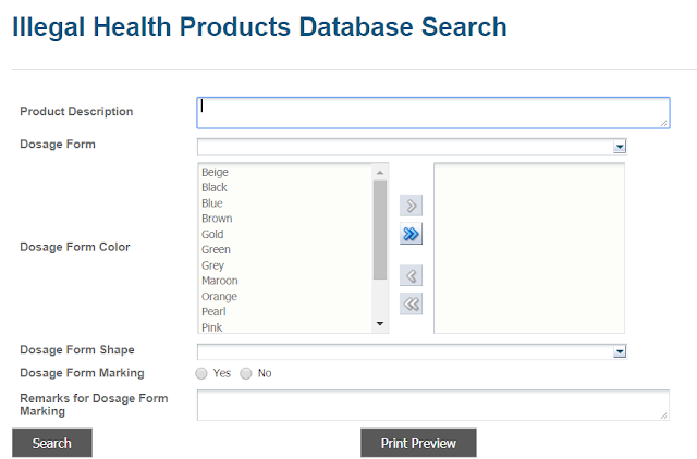 搜索在新加坡屬於非法的健康產品
