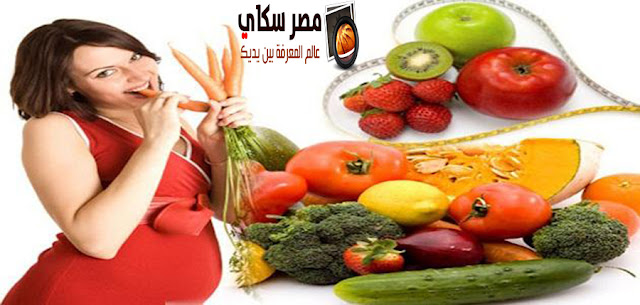 10 نصائح آمنة لكل أم حامل Tips for pregnant mothers