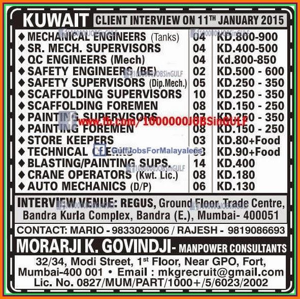 Nbtc Company Oil Gas Jobs Kuwait Abudhabi: NBTC Kuwait Large Job