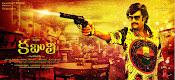 Kabali movie wallpapers-thumbnail-3