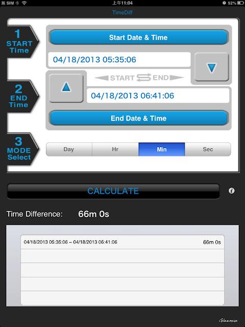 如果覺得計算時間麻煩我們也可以用輔助的App來計算