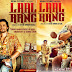 yeh laal rang movie