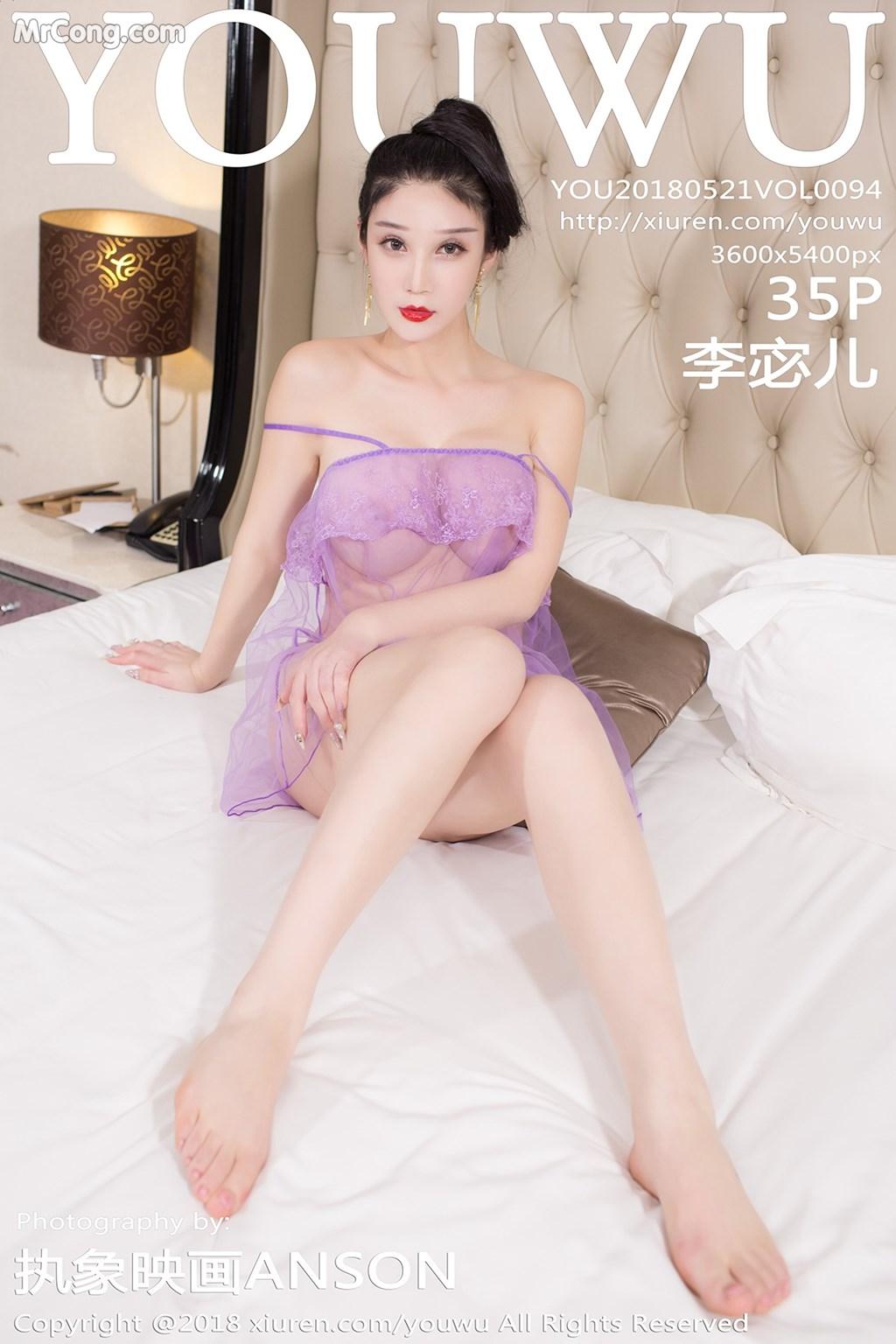 YouWu Vol.094: Người mẫu Li Mi Er (李宓儿) (36 ảnh)
