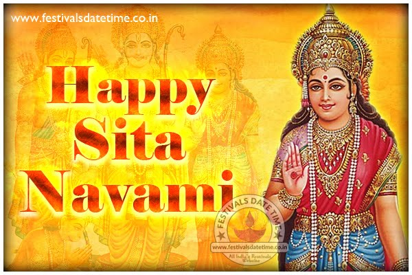 Sita Navami Wallpaper Free Download