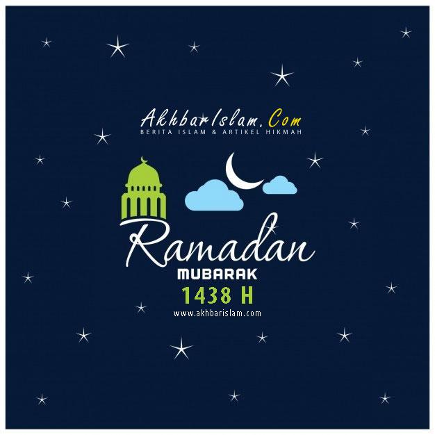 Banner Marhaban Ya Ramadhan 1438 H 2017