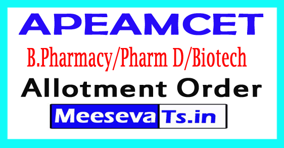 APEAMCET B.Pharmacy/Pharm D/Biotech Allotment Order