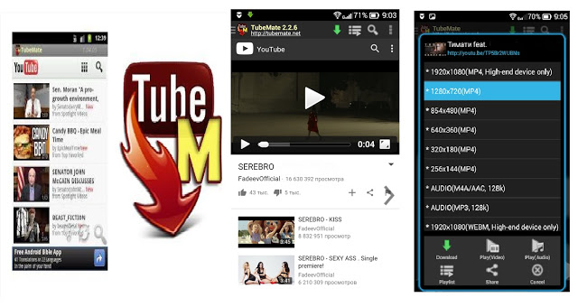TubeMate YouTube Video Downloader Version 3