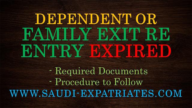 EXPIRED FAMILY RE ENTRY IN SAUDI ARABIA