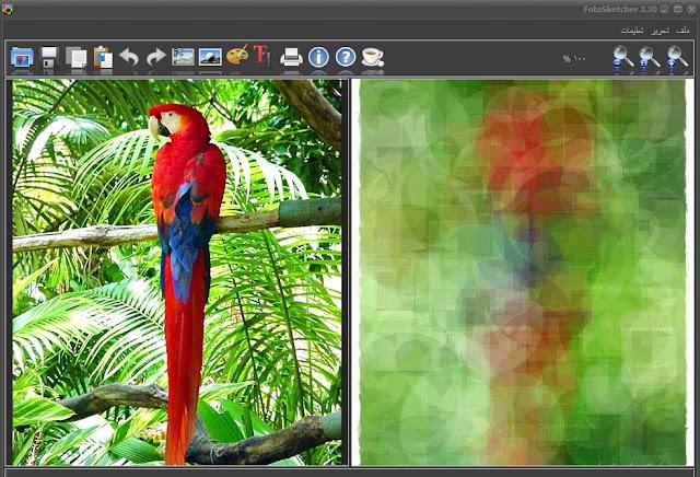 تحميل,برنامج,تعديل,الصور,فوتوسكتشر