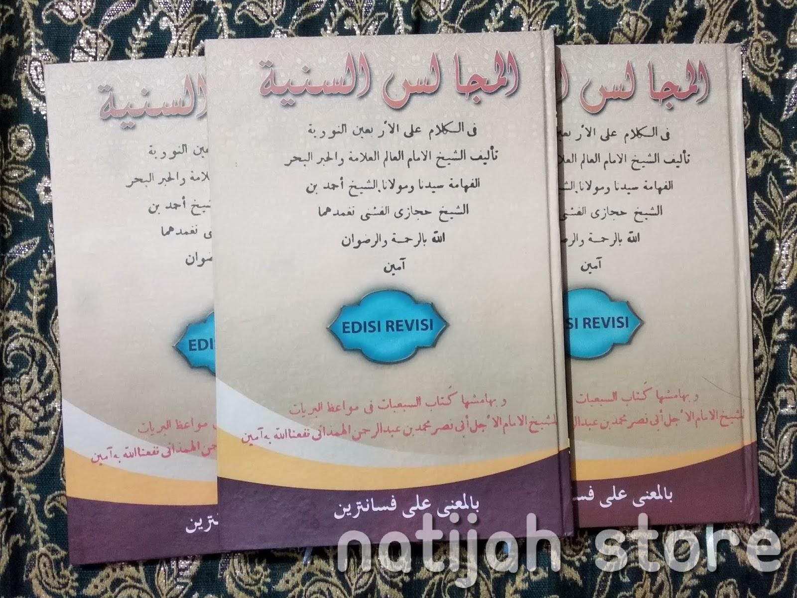 Kitab Majalisu Saniyah