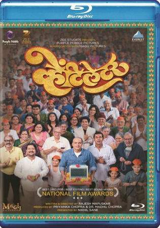 Ventilator 2016 BluRay 400MB Full Marathi Movie Download 480p Watch Online Full Movie Download bolly4u