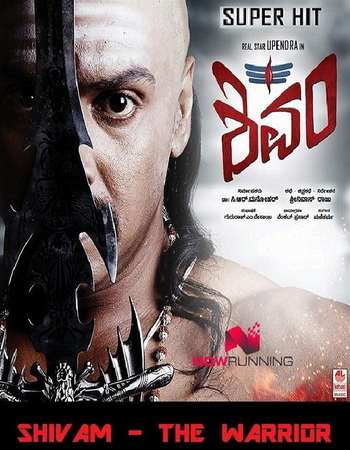 Poster Of Shivam 2015 Dual Audio 720p UNCUT DVDRip [Hindi - Kannada] Free Download Watch Online downloadhub.net