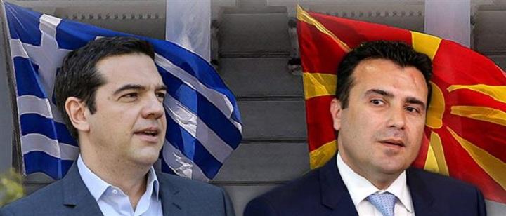 Ζ. Ζάεφ: Είμαστε Μακεδόνες που ζουν στη συγκεκριμένη γεωγραφική περιοχή