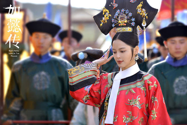 Xin Zhi Lei in Ruyi's Royal Love in the Palace
