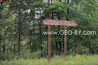 Паказальнік 505-505. Кляцішча 5 км, Івянец 25 км