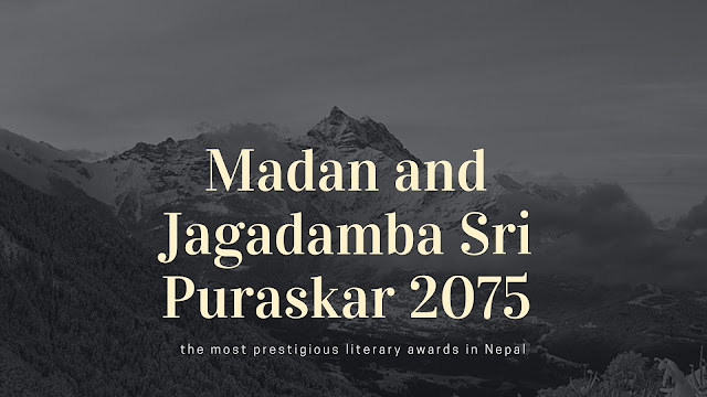 Madan Puraskar and Jagadamba Shree Puraskar 2075