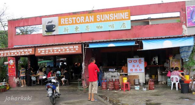 Sunshine-新东升-Johor