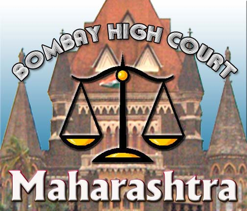 Bombay High Court Recruitment