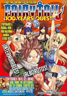 Fairy Tail - 100 Years Quest Manga 8 sub español online