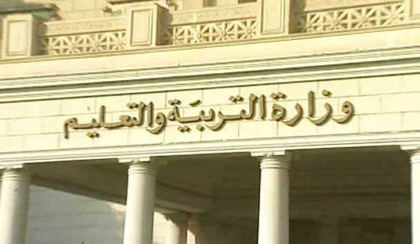 وزارة التعليم تعلن القبض على مدير صفحة شاومينج بيغشش ثانوية عامة وبحوزته اجهزة الكترونية