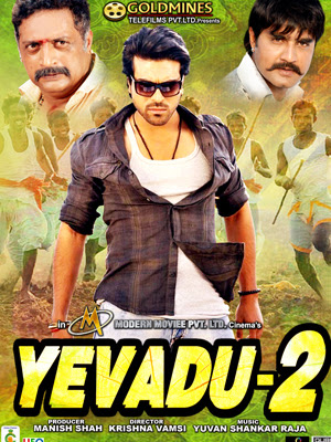 Yevadu 2 (2016) Hindi Dubbed 720p WEBRip 550MB MKV